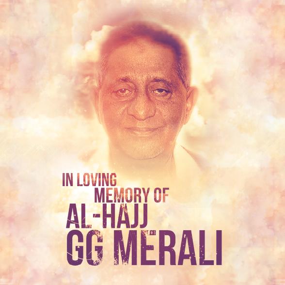 gg-merali-square-poster